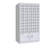 HLD-056卡片柜